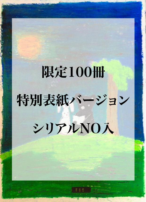 /data/project/105/3.jpg?1469439587
