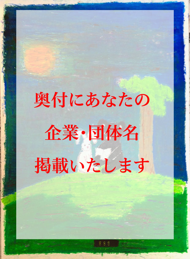 /data/project/105/8○.jpg?1469439778