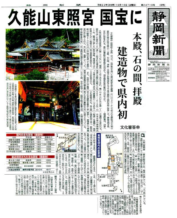 /data/project/130/新聞.jpg?1478664548