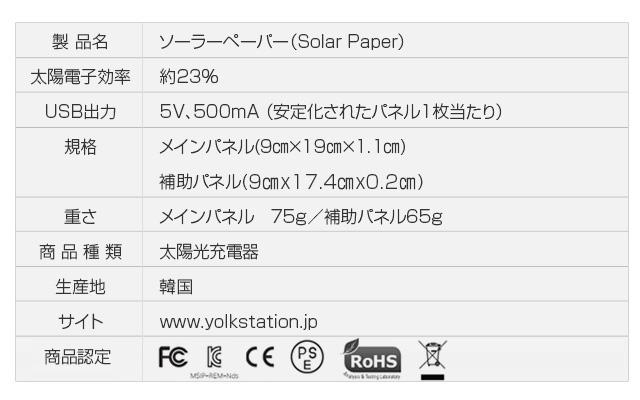 /data/project/239/p019.jpg?1497325466