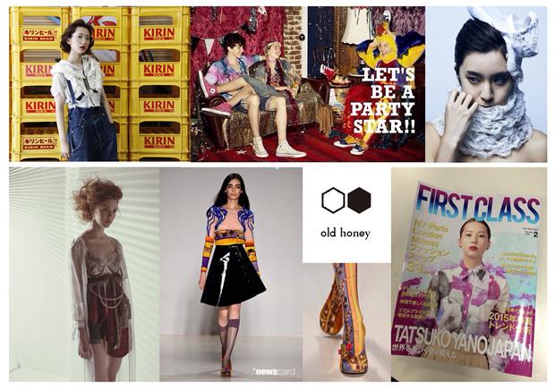 若手ブランドが切磋琢磨し、巣立っていく場を作りたい。アトリエ「成遂寺(せいすいじ)」立ち上げプロジェクト